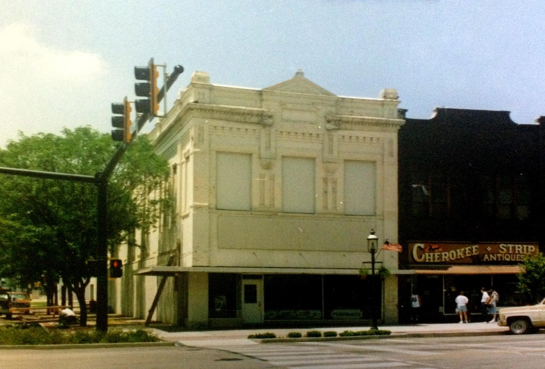 before facade renovation in 1994